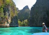 Lo Sama Bay
