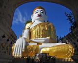 Buddha, Kyaukhpyugyi