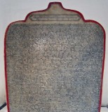 Old stone tablet