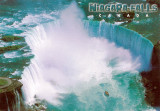 2011 - Niagara Falls, Canada - The Canadian Horseshoe Falls