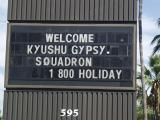 Holiday Inn Welcome in San Diego. 2005 Reunion