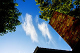 Naturally framed clouds  _MG_4389.jpg