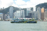 Star Ferry with SCAD Painting