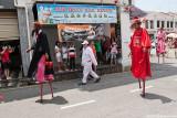 Wangkang Festival 2012
