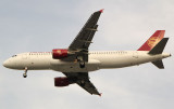 JuneYao Airlines is one of the low cost airlines in China
