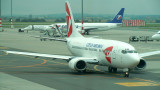 Czech Airlines B-737-500 taix for take off