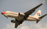 China Eastern B-737-700 overhead on its way to Hong Qiao Airport, Shanghai