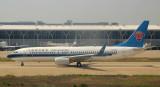 China Southern B-737-800 at PVG, Sep 2011