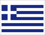 Parties pour la grèce / gone to greece / see you soon