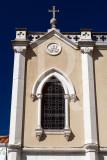 Capela da Quinta do Roma