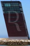 Torre de Controlo do Porto de Lisboa