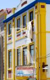 A Nazaré em 1 de junho de 2007