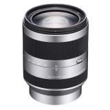 Sony-NEX-18-200mm-f35-63-en-OSS