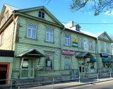 TYPICAL OLD WOODEN BUILDINGS