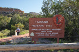 The Tsankawi Loop Trail