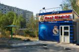 Kyrgyzstan25045wr.jpg