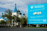Kyrgyzstan25216wr.jpg