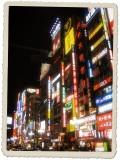 Shinjuku-Lo-Fi