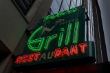 Peter's Grill Neon