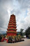 Pagoda at Shatin