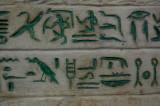 Ancient egyptian inscription