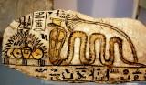 Ancient egyptian cobra