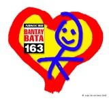 ABS-CBN Bantay Bata, 2005