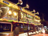Chivas Decoration.jpg
