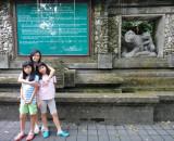 Bali Day2 (89)_resize.JPG