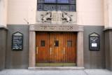 Congregation Emunath Israel & Chelsea Shul