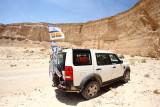Across Israel in 7 days