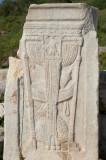 Ephesus March 2011 3777.jpg