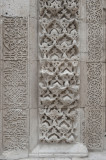 Sivas june 2011 8246.jpg