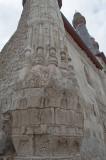 Sivas june 2011 8249.jpg