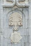 Sivas june 2011 8321.jpg