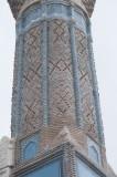 Sivas june 2011 8328.jpg