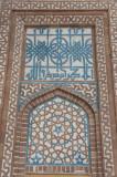 Sivas june 2011 8275.jpg