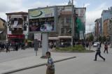 Sivas june 2011 8378.jpg