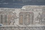 Antakya Museum December 2011 2543.jpg