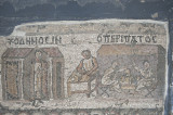 Antakya Museum December 2011 2545.jpg
