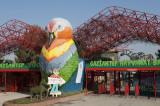 The Gaziantep zoo or hayvanat bahcesi