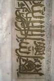 Afyon 15062012_1863.jpg