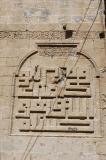 Mardin Ulu Camii 2332