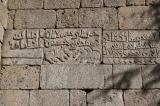 Diyarbakir wall Mardin Kapisi 2618