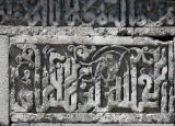 Diyarbakır Ulu Cami 2969