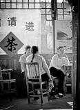 Tea Room Chat / Fenghuang, Hunan