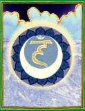 c 5 Fifth Chakra
