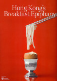 Some images in Breakfast Epiphany