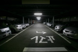 Nagoya - home of Toyota
