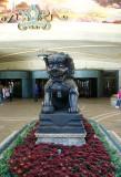 Grand Entrance ~ Bellagio Lion